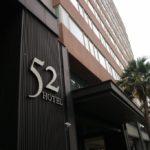 台中SOGOの近く!52ホテルの宿泊記!