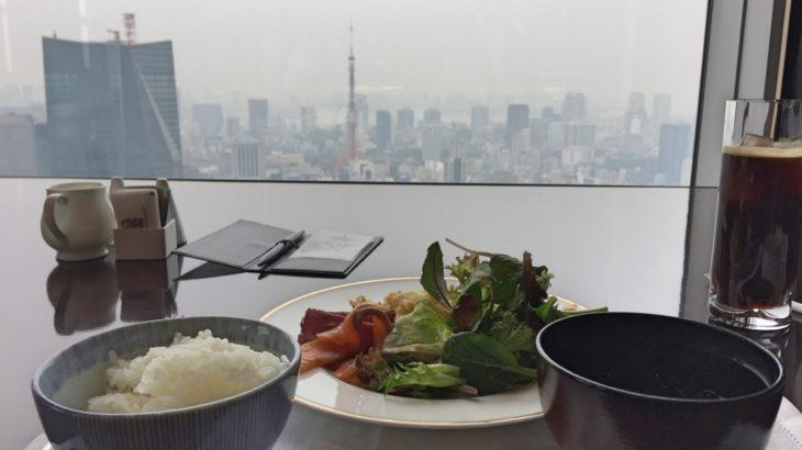 ザ・リッツ・カールトン東京の朝食は東京タワーを眺めながら!