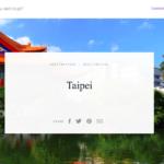 【2018年】フォーブスが認めた台湾・台北の高級ホテル!最高レベルのサービスが味わえるのは間違いなし!