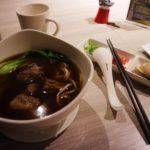 アロフト台北北投のレストランで夕食を食べてみた!