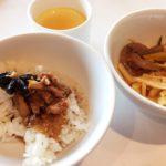 コートヤードバイマリオット台北の朝食レビュー