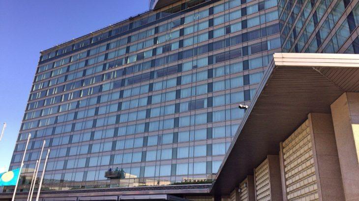 ホテルニューオータニ東京 ザ・メインの宿泊記!