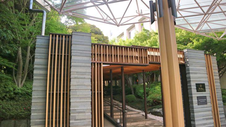 ザ・プリンスさくらタワー東京の宿泊記!実際に泊まった感想