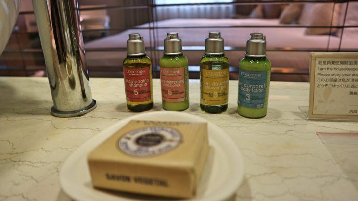 台北のホテルアメニティでロクシタンが利用できるホテルは?