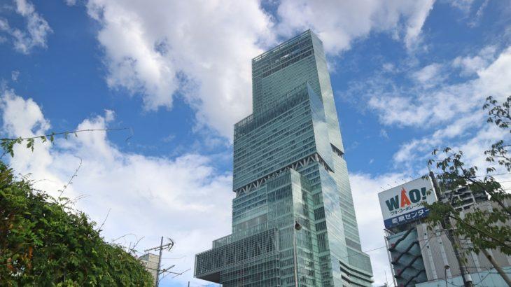 【最上階】大阪マリオット都ホテルの宿泊記!実際に泊まった感想