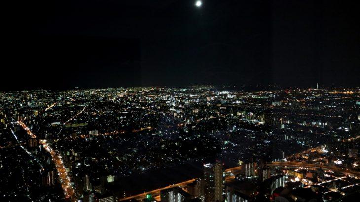 大阪マリオット都ホテルのおすすめ部屋はアッパーフロア!