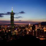 【激近】台北101周辺ホテルおすすめ人気ランキング!
