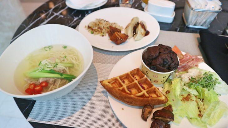 ルネッサンス台北士林ホテルの朝食ビュッフェレビュー