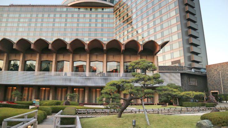 ホテルニューオータニ東京のリアルな結婚式費用を大公開!