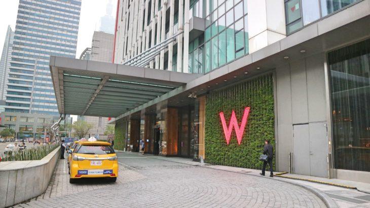 W台北の宿泊記!マリオット系最高級ホテル!