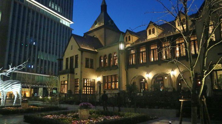 マイナビ直前割で赤坂プリンスクラシックハウスの結婚式費用を安くしよう!
