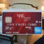 【2020年】ホテル系おすすめクレジットカード比較ランキング!