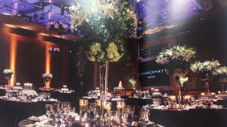 グランドハイアット東京のリアルな結婚式費用を大公開(少人数)