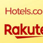 【比較】Hotels.comと楽天トラベルの違いは?どっちがお得?