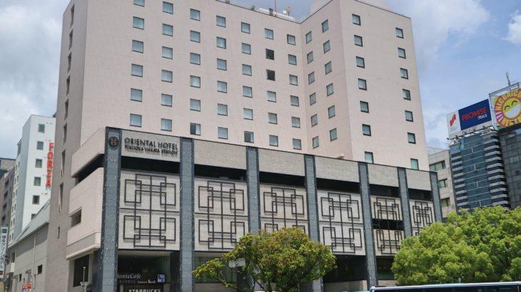 オリエンタルホテル福岡 博多ステーションの宿泊記!実際に泊まった感想