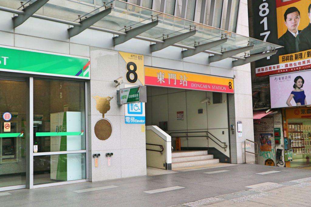 チェイインホテル東門駅