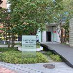 三井ガーデンホテル銀座プレミア入り口