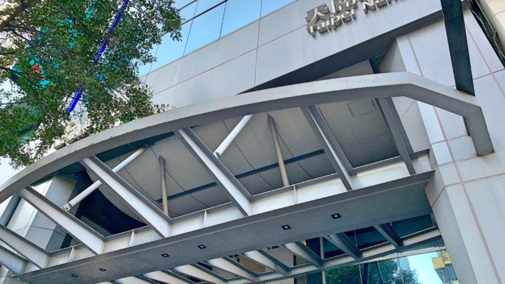 タンゴホテル台北南西の外観