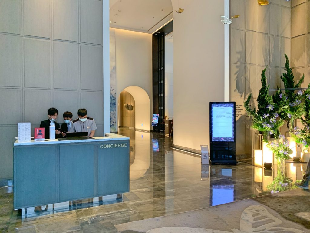 台北マリオットホテルのロビー