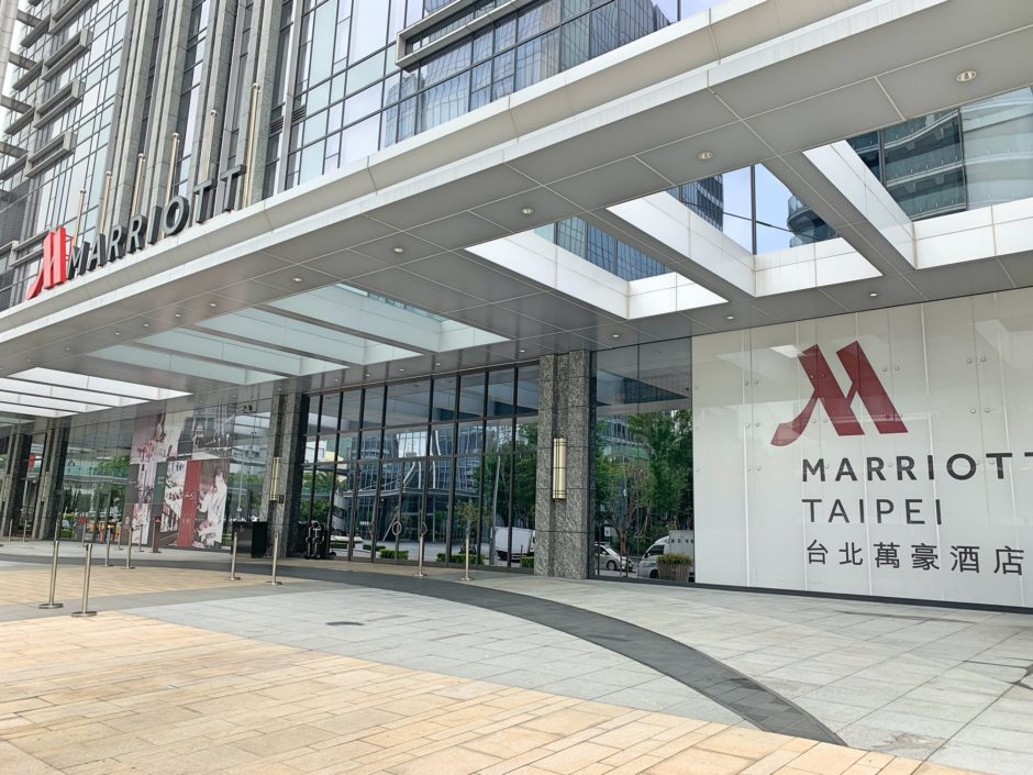 台北マリオットホテルの外観