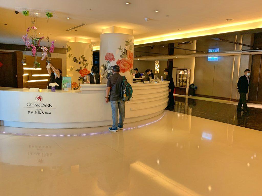 シーザーパーク台北のフロント
