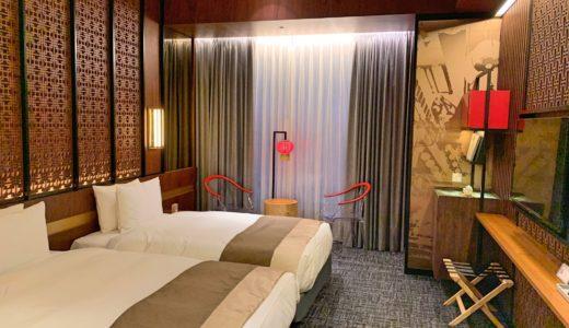【九份体験】三井ガーデンホテル台北忠孝のブログ宿泊記!実際に泊まった感想と口コミ
