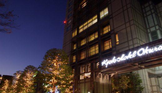【服装】京都ホテルオークラにドレスコードはあるのか?