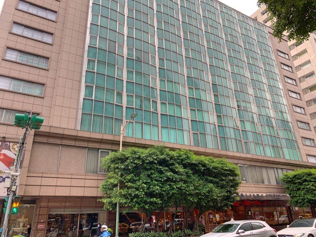 グロリアプリンスホテルの外観
