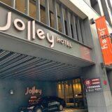 ジョリーホテルの外観