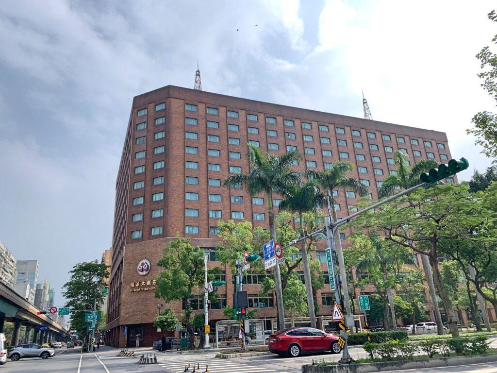 ハワードプラザ台北の外観